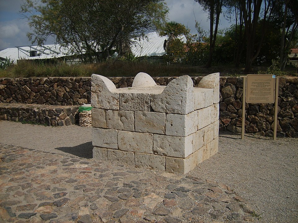 Four-horned altar, replica of one excavated at Tel Be'er Sheva