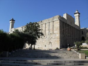 Cave of the Patriarchs in Hebron, Southern View